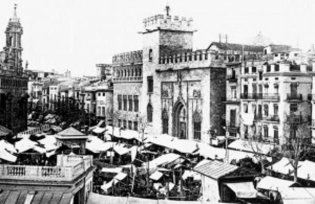 Historia del Mercado Central